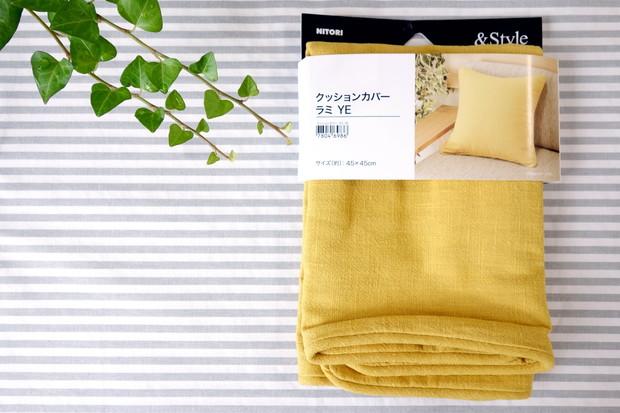 ニトリ・&Style・クッションカバー(ラミ YE)①