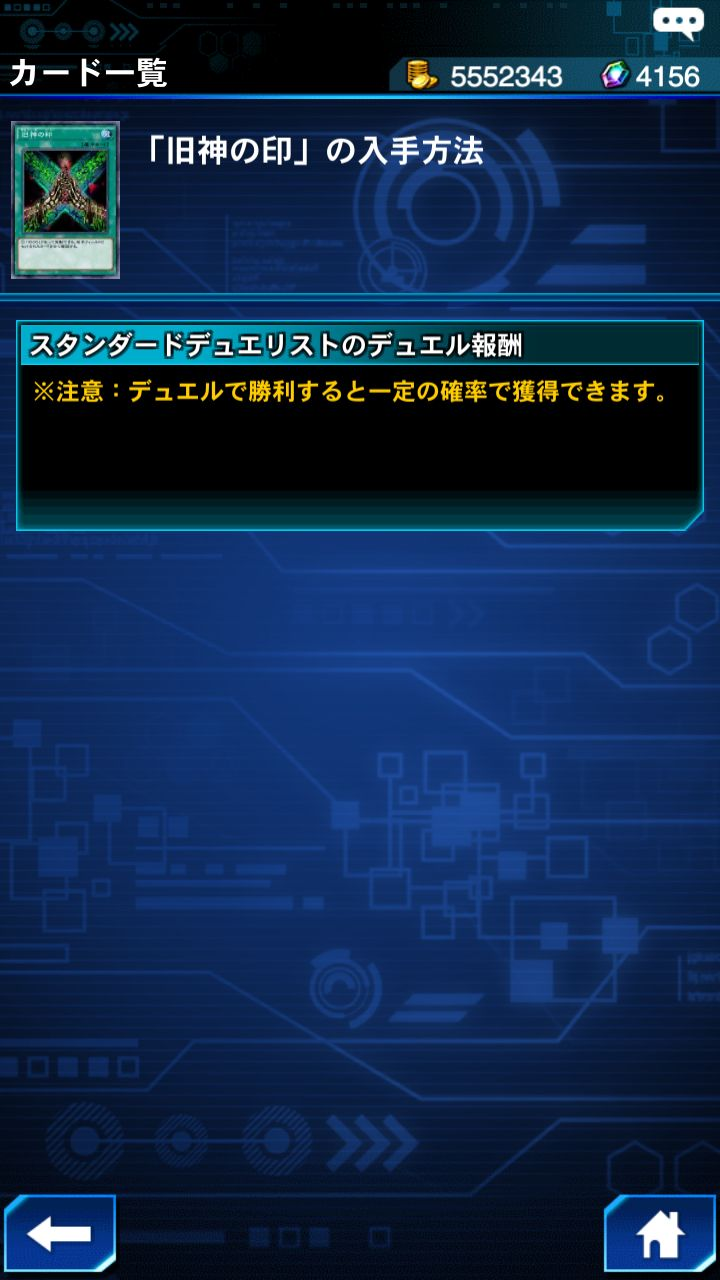 entry-42_08.jpg