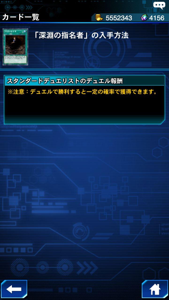 entry-42_09.jpg