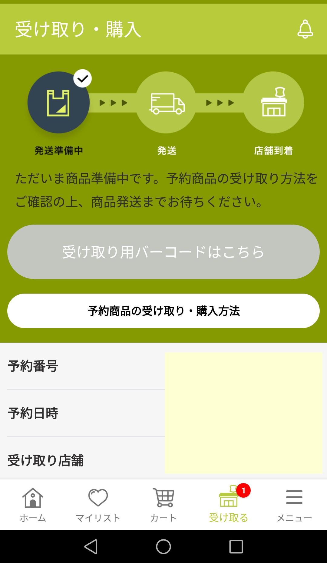 Screenshot_20180512-215507.png