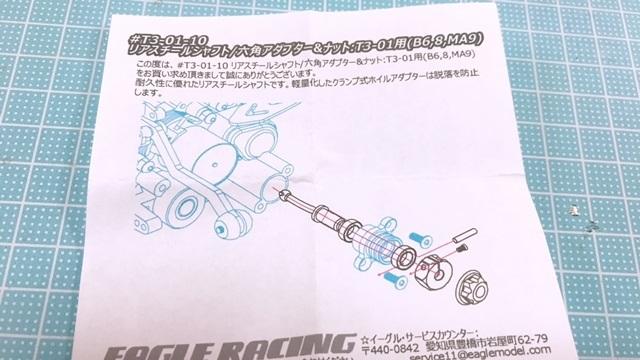 ダンシングライダー44