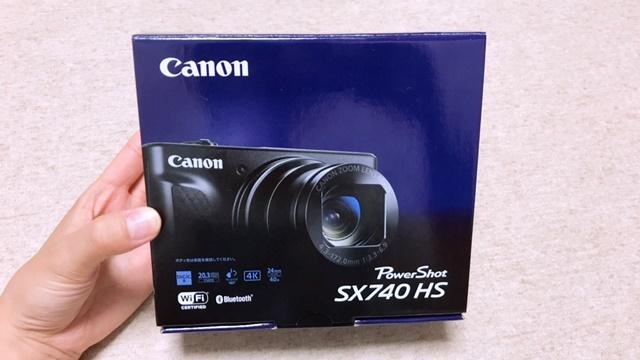 canon Powerhot SX740 HS1