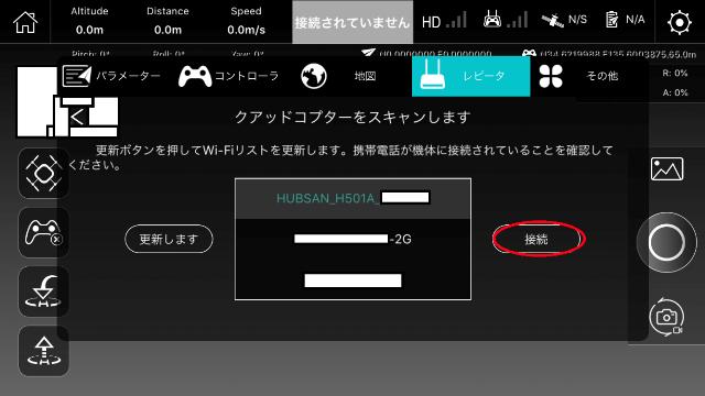 Hubsan H501A 35