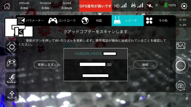 Hubsan H501A 37