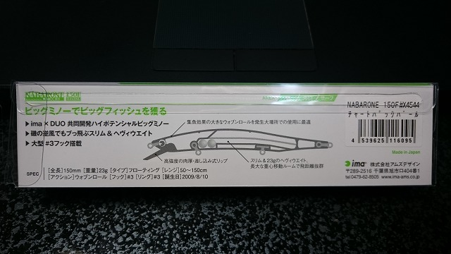 DSC_3699RSZ.jpg