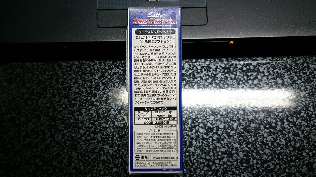DSC_3872RSZ.jpg