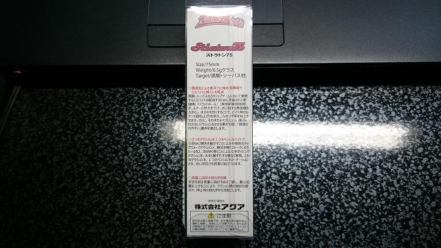 DSC_3900RSZ.jpg