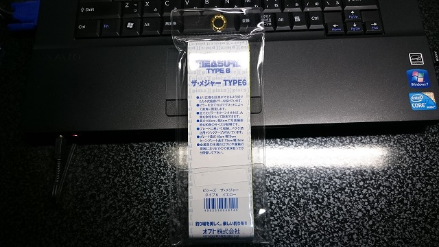 DSC_4098RSZ.jpg