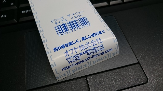 DSC_4099RSZ.jpg