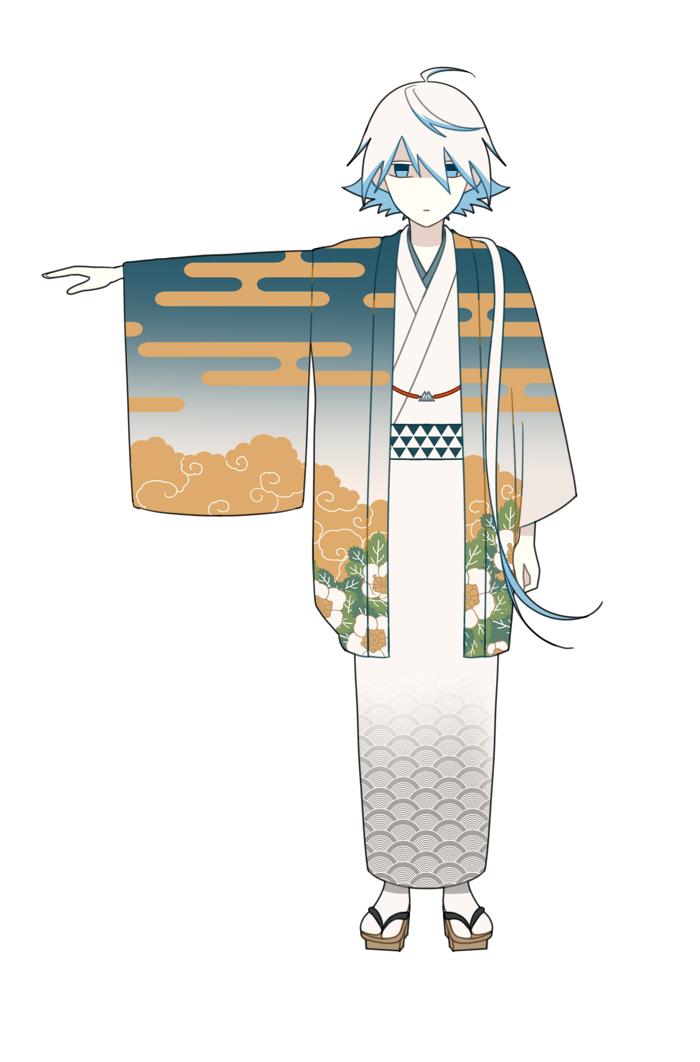 tateyama 1
