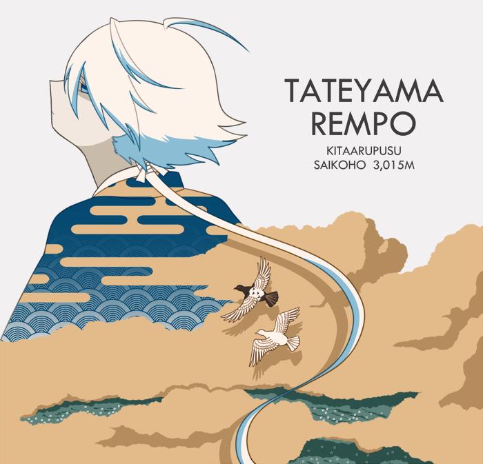 tateyama itimaie