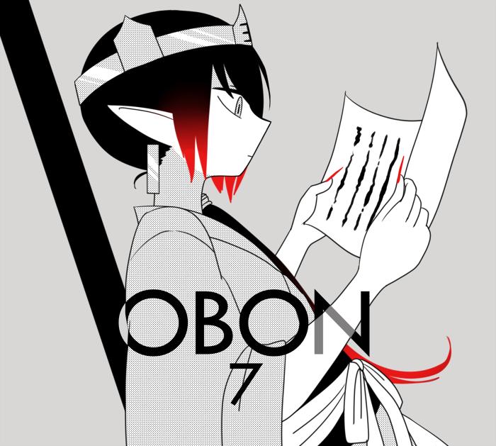 obon7 0