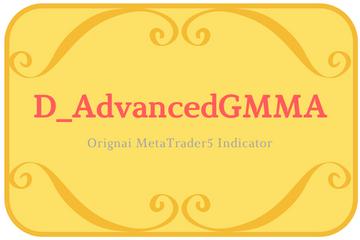 D_GMMA:GMMAに各種機能を追加したMT5インジケーター