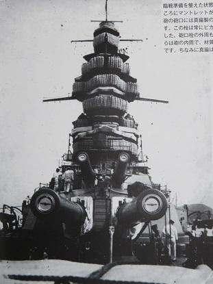 1927年金剛艦橋
