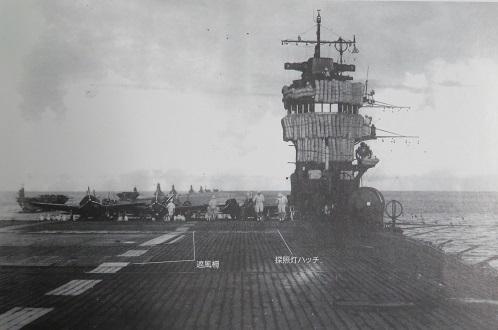 真珠湾赤城