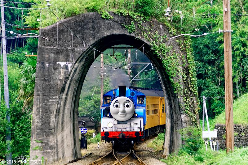 絶景探しの旅 - 0655 日本一短いトンネルを走る機関車トーマス (地名駅/静岡県 川根本町)