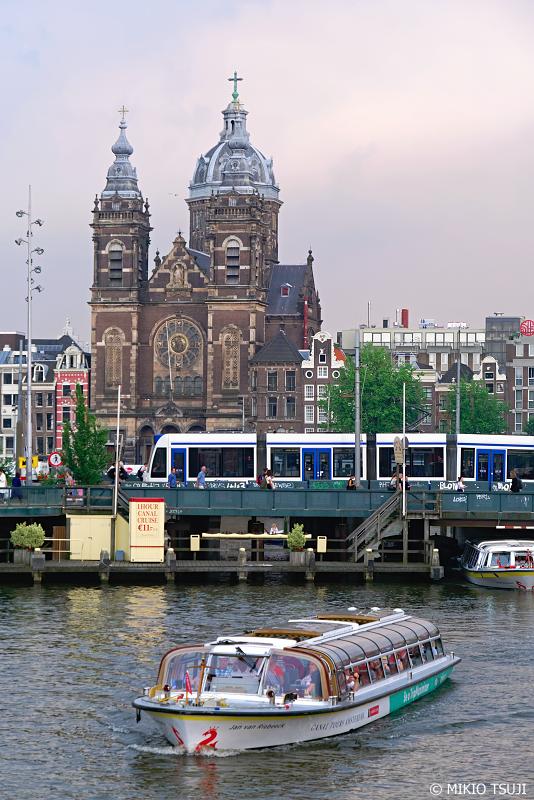 絶景探しの旅 - 0629 運河の街 アムステルダム (オランダ)