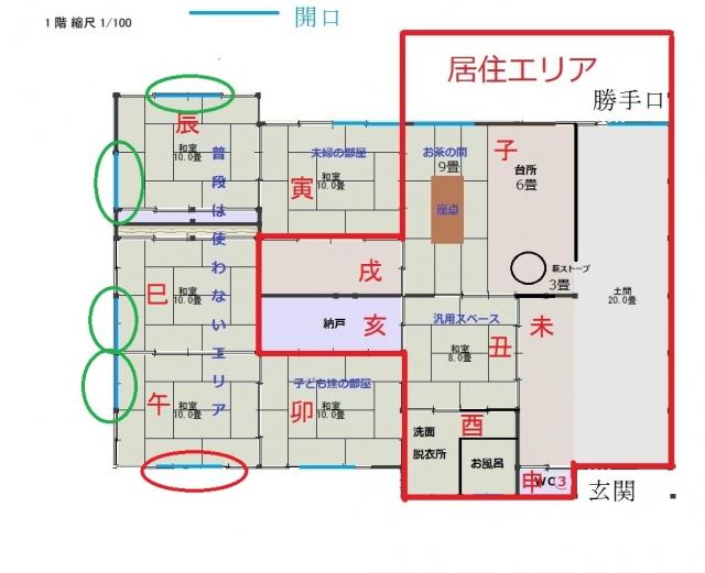 古民家平面図0036