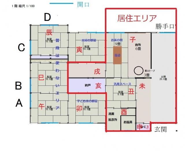 古民家平面図0037
