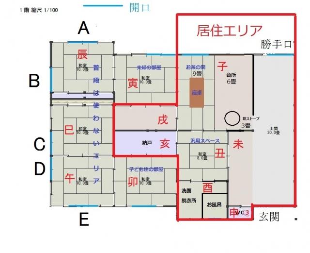 古民家平面図0041