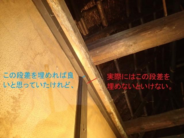 P5035586_R.jpg
