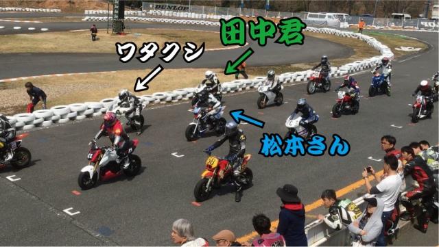 48race.jpg