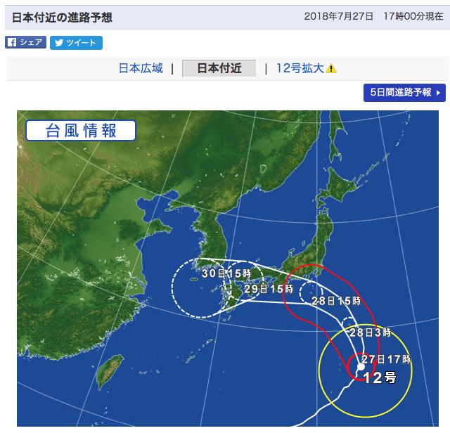 B374台風2018-07-27