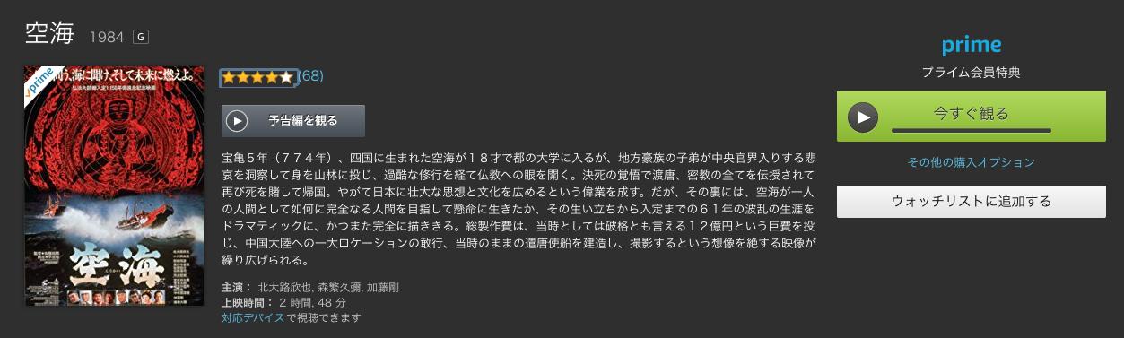 B388-1ビデ2018-08-13