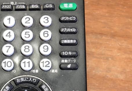 B386-1TV2018-08-10.png