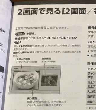B386-2TV2018-08-10.png