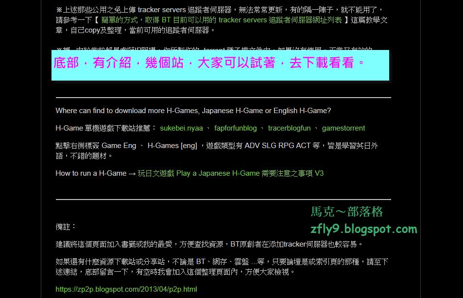 20180127y6.png