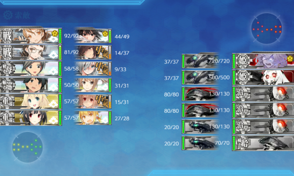 kancolle_20180921-222734496.png