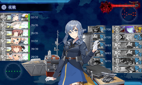 kancolle_20180921-224925734.png