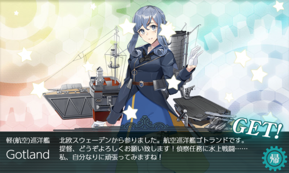 kancolle_20180921-230127336.png