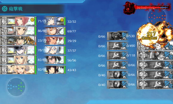 kancolle_20180923-162928377.png