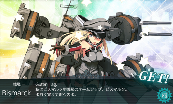 kancolle_20180924-001224720.png